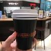 サザコーヒー