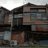 下関・新地遊郭跡(2):最強の増改築物件,魔力のような魅力。