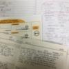 TOEIC300点アップを1年でしたときの勉強法①語彙力編