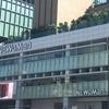 【行き方案内】代々木駅からバスタ新宿への行き方について