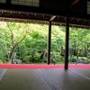 【京都】穴場の一乗寺付近で庭園巡り!(2017年度版)