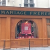 【マリアージュフレール】パリ本店―行き方、店舗の詳細―