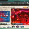 【17冬】E3乙 発動!「光」作戦