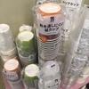 【陳列】コンビニの紙カップの品揃え