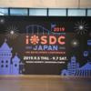 iOSDC Japan 2019にブースを出展しました #iosdc