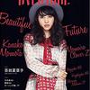 OVERTURE No.012を予約!百田夏菜子が表紙!!