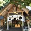 大谷地神社例大祭2017