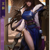 【率土之滨】現在中国で販売されている追加武将画像
