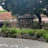 【宿泊記】雲海で有名な椿山荘東京に泊まってみた!部屋の様子やアメニティーを徹底レポート【旅行記】