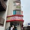 猫カフェ MOCHA 町田ジョルナ店に行ってみた!