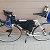 新しい自転車買いました。