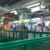 香港でミシン