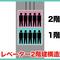 【図解】東京ディズニーシーのタワー・オブ・テラーのエレベーターは2階建構造なのか!?