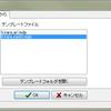 1.37f (2010/11/07)