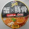 姫路市のドンキホーテで「明星 HYBRID X crab台風。蟹そば」を買って食べた感想