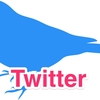 Twitter、始めました。