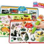 1歳半からの「もじ・ことば・ひらがな」知育おもちゃまとめ7選!「アンパンマン」「くもん」