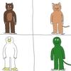 『熊と猫と鳥と恐竜』