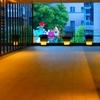 ミニチュア風写真『東京ガーデンテラス紀尾井町~首都高4号新宿線と赤坂の眺望~』