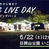 ムサシオープンデパートDJ & LIVE DAY 2019年6月22日(土)