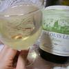 【安うまワイン】キュヴェ・ルイ・ルコント白~498円とコスパ高デイリーワイン