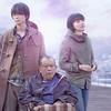 【日本映画】「閉鎖病棟 -それぞれの朝-〔2019〕」ってなんだ?