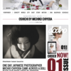 """""""Oshichi"""" has been introduced on the Dodho Magazine."""