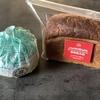 [パン]パン好き必食、もちもち感がすごすぎる「ジュウニブンベーカリー」の風船パン