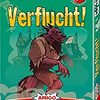 【ボードゲーム】次世代坊主めくり『呪われたクリーチャー / Verflucht! 』