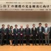 千葉県人権ユニバーサル事業で講演
