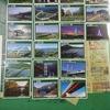 今後のかけ橋カード収集の旅の予定を話そう。