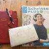 ドイツ語 語学学校