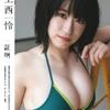 上西怜【NMB48メンバーミラクルボディの爆乳水着画像】(4)