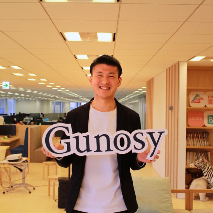 Gunosyのインターンって何するの?  〜2018年度内定者インタビュー  安良岡さん