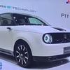 【時事問題】ホンダ 初の電気自動車  ホンダe 来年発売⁉