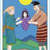 今日の日本昔話タロット 「竹取物語 Ⅱ」