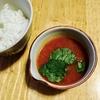 南インド料理 ラサム
