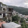 【ズボラな20代OLがいく】台湾旅行1日目【旅行紀】