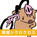 関西シクロクロスブログ