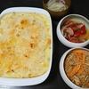 えびマカロニグラタン、スープ、切り干し
