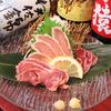 【オススメ5店】谷山・宇宿(鹿児島)にある創作和食が人気のお店