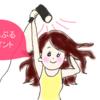 【シェイプアップ】ずぼらなアラサ―OLでも続けられる6つの<ながら運動>♪