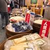 京都 錦市場 大根の漬物にアレを絞る?ご飯が進みまくる打田の京漬物