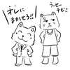 【ドラマ】イケメン大集合!『花ざかりの君たちへ〜イケメン♂パラダイス〜』