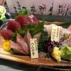 錦糸町の居酒屋でうまい生牡蠣を食いたいならマルキン水産で決まり!