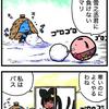 鞠の付喪神・まり子 第29話「雪だるま」