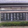 仏光寺Dec'14