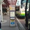 【最安方法】新千歳空港からすすきのへの行き方(リムジンバス・電車・タクシー)