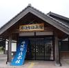 ランチドライブ・・・丹波市高源寺、 篠山城址