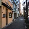 【今週のラーメン3152】 上海台所 鍋家/KOYA (東京・阿佐ヶ谷) 酸辣湯麺 〜優しさ満載の滑らかふわふわ酸辣湯麺